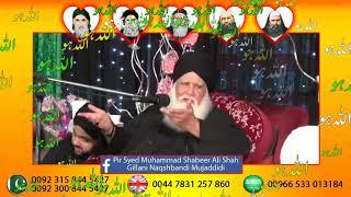 Ya Qadiru ka Wazifa - ฟรีวิดีโอออนไลน์ - ดูทีวีออนไลน์