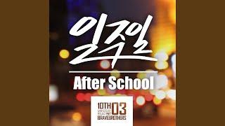 After School - Week (Instrumental)