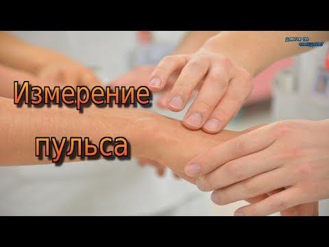 Über die wichtigsten Themen aller Hypertonie