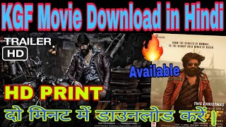 bollywood movies hd download filmyzilla