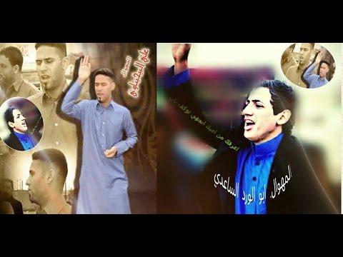 هوسات زماط علي البخيتاوي والمهوال ابو الورد الساعدي  طلايب 2015