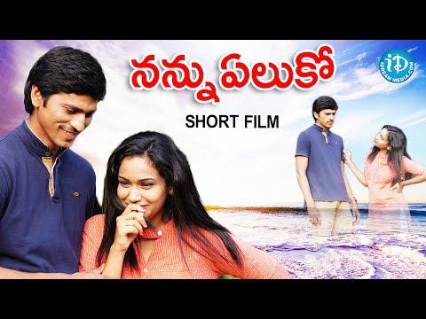 Nannu Eluko Latest Short Film || Chaitanya || Pragna || Sruthi || Rajkumar || iDream Movies
