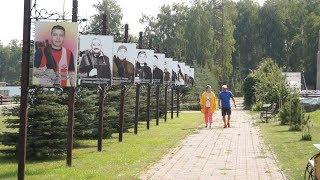 110 лет Копейску: село Калачево