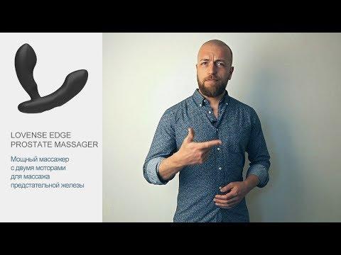 Мъжки заболяване на простатата