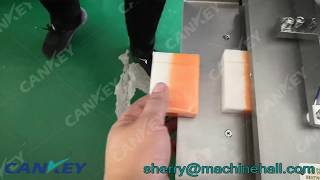 300A Square Soap Overwrapping Machine/Cosmetic Box Wrapper for Sale