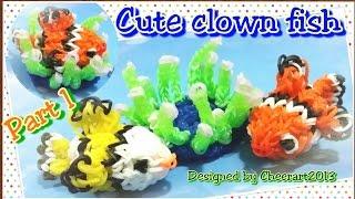 Diy Loom Bands Clownfish Charm (Part 1) Rainbow Loom Tutorial彩虹橡筋小丑魚教學