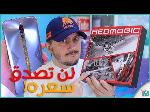 مراجعة ريد ماجيك 5 اس Red Magic 5S | كل شيء تتمناه في هاتف العاب بسعر مفاجئ