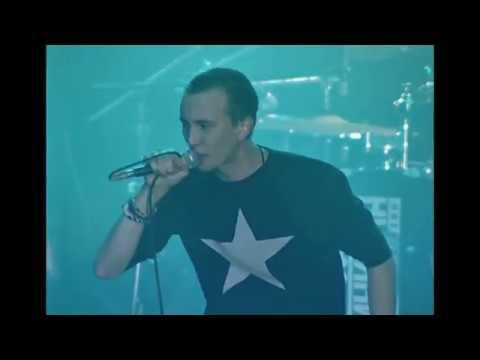 LUMEN — Концерт «Дыши», 2006   реставрация 2018   HD