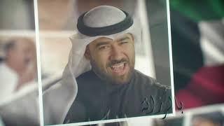 تحميل اغاني أغنية أمل ديرة غناء بشار الشطي Amal Derah Bashar Alshatti MP3