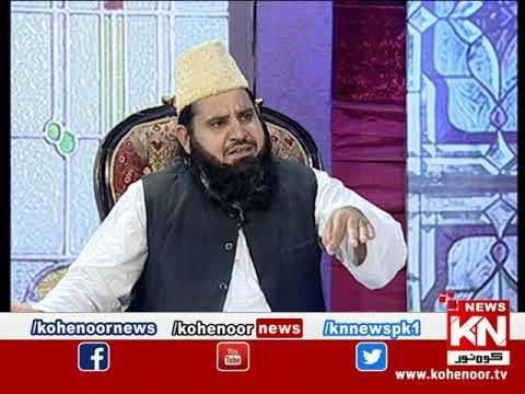 Kohenoor@9 With Dr Nabiha Ali Khan 08 May 2021 | Kohenoor News Pakistan