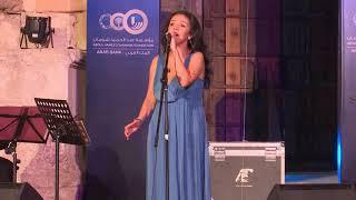 اغاني حصرية Donia Massoud- Ya Baheya/دنيا مسعود-يا بهيه تحميل MP3