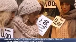 Міжнародна економіка 21.01.2017