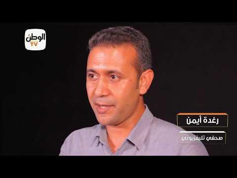 الوطن تحلل| اعتماد الحكومة أكبر موازنة في تاريخ مصر