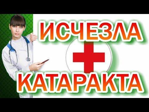 Подобрать очки для зрения в иркутске