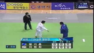 wang - lee won hee -73kg.flv