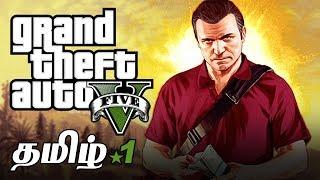 GTA 5 Story Part 1 Live Tamil Gaming