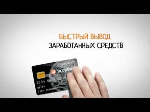 Заработать в интернете вложив 30 рублей