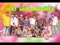 New Hindi Songs 2020 : Holi Mein Rangeele | Mouni R | Varun S | Sunny S | Mika S | Abhinav S