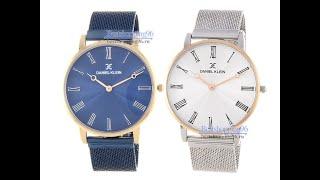 Видео обзор наручных часов Daniel Klein DK11886-4 и DK 11886-5