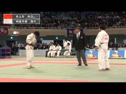 女子団体戦決勝 埼玉栄高校 vs 桐蔭学園高校