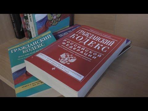 ГК РФ, Статья 28, Дееспособность малолетних, Гражданский Кодекс Российской Федерации