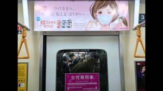 不買運動をしよう!アイリスオーヤマは女性専用車両広告を使う反社会的企業
