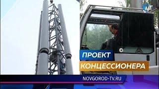 На шести котельных Великого Новгорода будут установлены новые дымовые трубы