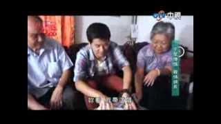 《來去客庄打個卡》第24集/探訪印尼坤甸客家文化