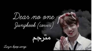 jungkook cover lost stars مترجم - TH-Clip