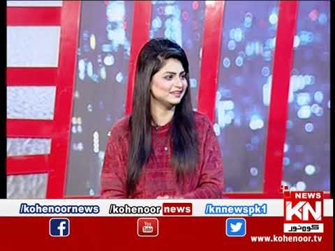 Kohenoor@9 17 January 2020 | Kohenoor News Pakistan