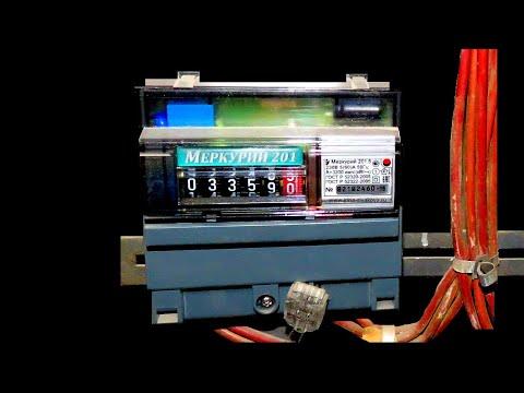 Новые правила для владельцев электросчетчиков: права, обязанности, проверки, штрафы