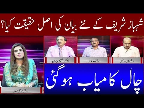 Debate On News | 9 August 2018 | Kohenoor News Pakistan