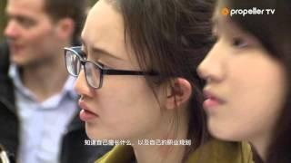 2016 International Student Career Fair In London