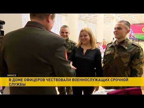 Отличники срочной службы получили благодарности от министра обороны