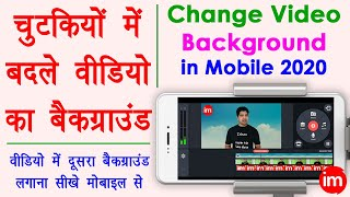 How to Change Video Background in Kinemaster Hindi - video ka background kaise change kare 2020 - Download this Video in MP3, M4A, WEBM, MP4, 3GP