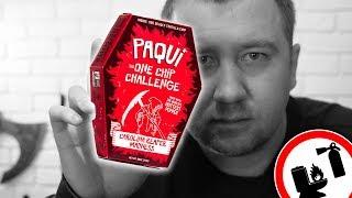 Самый острый в мире чипс!1!1! (Друже, лови...)