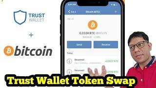 How to swap token in trust wallet - Uniswap Token Swap - Trustwallet DEX - Trust wallet in Hindi