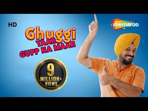 Download Ghuggi's Love Part 1 - Ghuggi Yaar Gupp Na Maar - Punjabi Comedy Scene HD Mp4 3GP Video and MP3