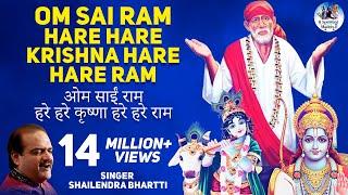 Om Sai Ram Hare Hare Krishna - YouTube