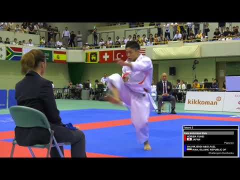 FINAL. Male Kata. Yuhei HORIBA Of Japan. 2018 FISU World University Karate Championships