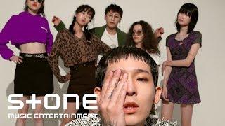 Gambar cover 남태현 (South Club) - 왕따 (OUTCAST) MV