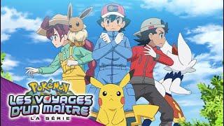 Pokémon, les voyages d'un Maître   Bande-annonce officielle