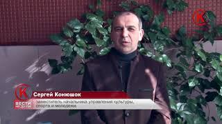 О достижениях краснодонских спортсменов