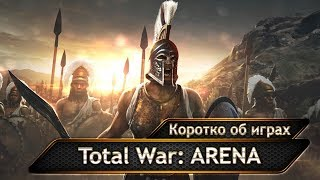 Total War: ARENA – видео обзор