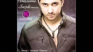تحميل و مشاهدة Sa3di - Yomen Talata / سعدى - يومين ثلاثة MP3