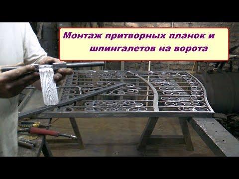 Funzionamento a Smolensk sostituzione dellanca