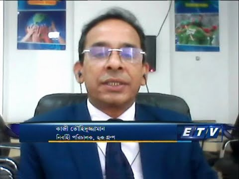 কাজী তৌহিদুজ্জামান-নির্বাহী পরিচালক, হক গ্রুপ | ETV Business