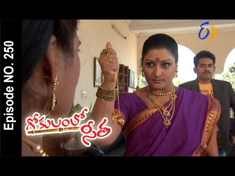 Gokulamlo-Seeta--21st-March-2016-గోకులంలో-సీత-–-Full-Episode-No-250