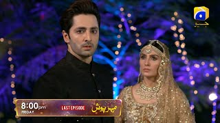 Meherposh Last Episode Friday at 08:00 PM only on HAR PAL GEO