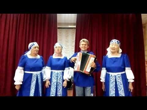 вокальная группа «Родные просторы»